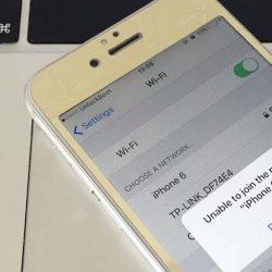 cara menyalakan hotspot di iPhone