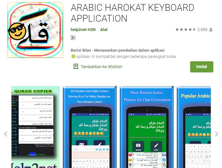 menulis huruf arab di android