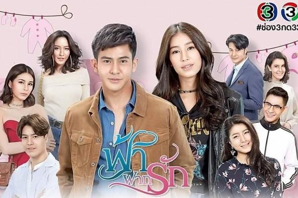 drama thailand sub indo