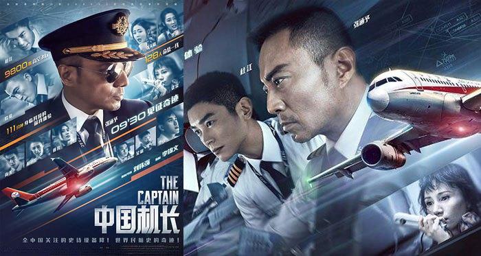 nonton film the captain sub indo