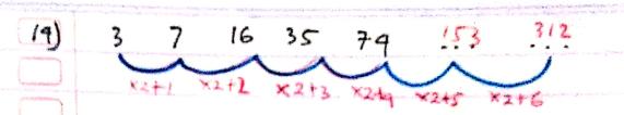pola bilangan jawaban nomor 14