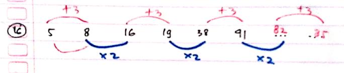 pola bilangan jawaban nomor 16