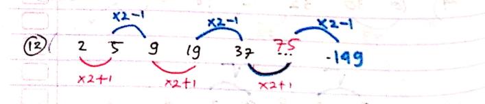 pola bilangan jawaban nomor 12 nomor 12