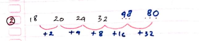 pola deret angka nomor 2