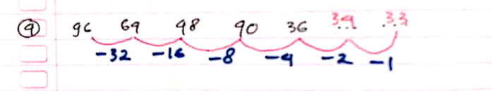 pola deret angka nomor 4
